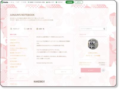 http://ameblo.jp/nekomimi-junjun/