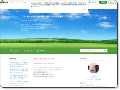 http://ameblo.jp/nuanu0915/