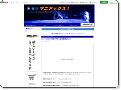 http://ameblo.jp/seek202/entry-11372519800.html