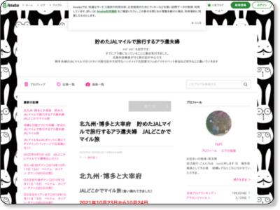 http://ameblo.jp/takahiyota/