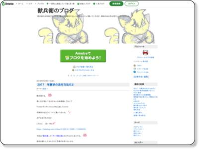 http://ameblo.jp/zyubee/