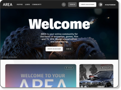 http://area.autodesk.com/products