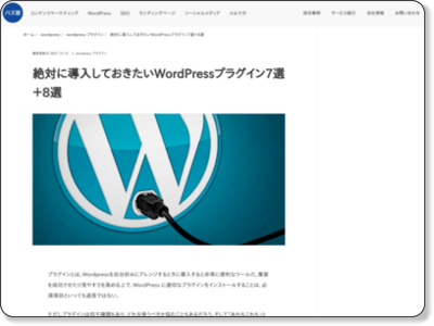 http://bazubu.com/wordpress-plugin-11415.html