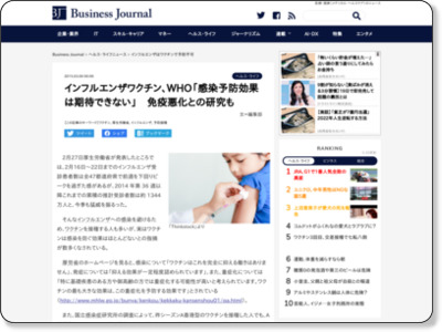 http://biz-journal.jp/2015/03/post_8689.html