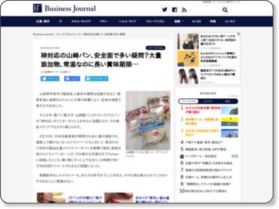 http://biz-journal.jp/i/2014/02/post_4217.html