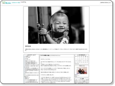 http://blog.canpan.info/tynoon/