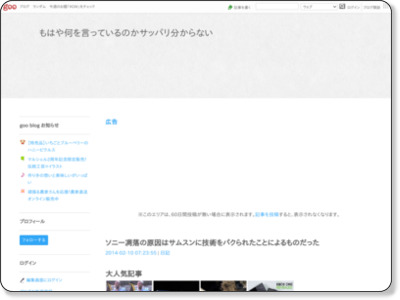 http://blog.goo.ne.jp/vvv0341/e/ba9aa8e807941ba5ed6815aac1e79104