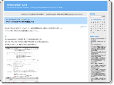 http://blog.livedoor.jp/dankogai/archives/51616527.html