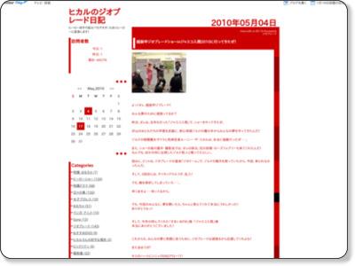 http://blog.livedoor.jp/hikaru86/archives/51640008.html