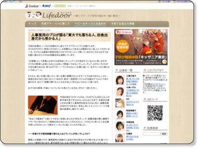 http://blog.livedoor.jp/lifenet_seimei/archives/50532155.html