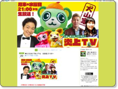 http://blog.livedoor.jp/osaki1ban/