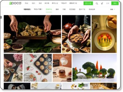 http://cook.poco.cn/