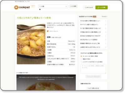 http://cookpad.com/recipe/1253045