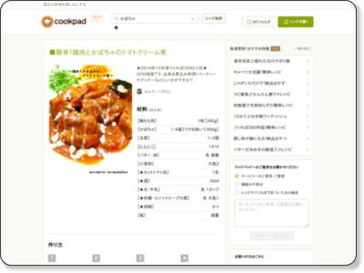 http://cookpad.com/recipe/1646801