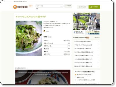 http://cookpad.com/recipe/301908