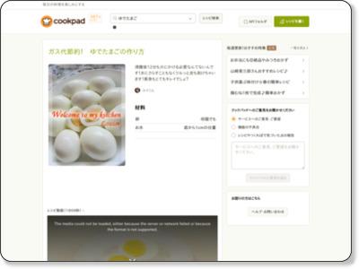 http://cookpad.com/recipe/439704