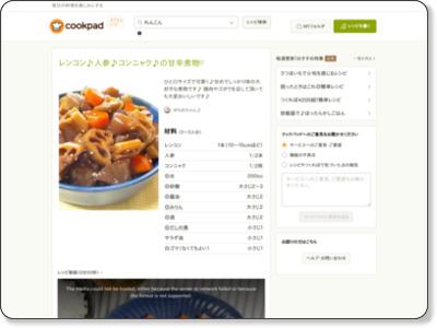 http://cookpad.com/recipe/823529