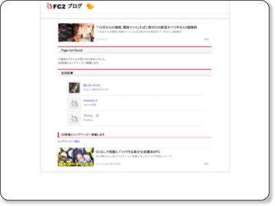 http://copynews.blog14.fc2.com/