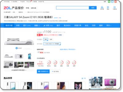 http://detail.zol.com.cn/cell_phone/index353416.shtml