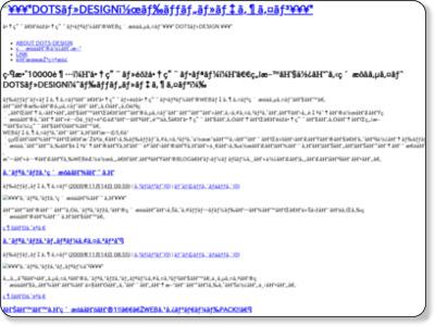 http://dots-design.com/