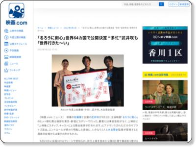 http://eiga.com/news/20120902/8/