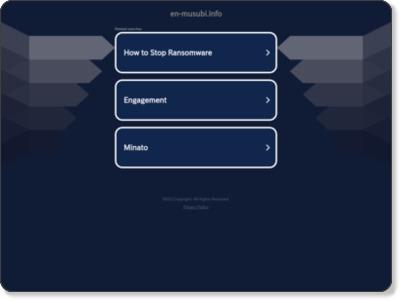 http://en-musubi.info/natsumikan/