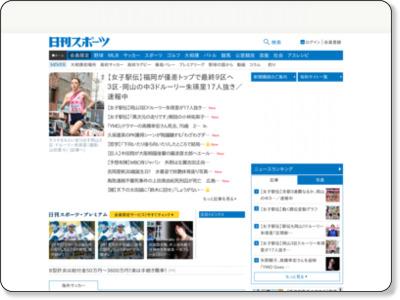 http://enjoy.nikkansports.com/shizuoka/archives/201004/06_94503.html
