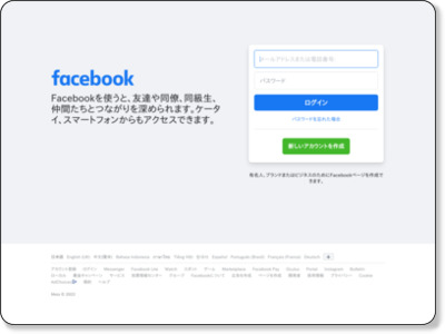 http://facebook.com/
