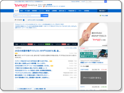 http://finance.yahoo.co.jp/