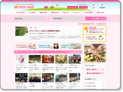 http://flowerjob.net/