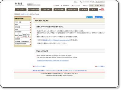 http://flowerwork-info.jp/
