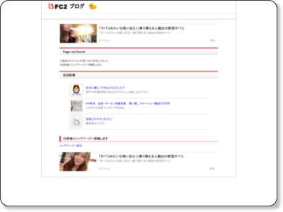 http://foxwii.blog85.fc2.com/