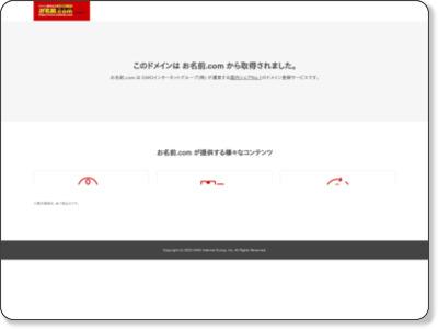 http://fuga-store.jp/
