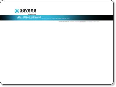 http://furryball.aaa-studio.eu/competition.html