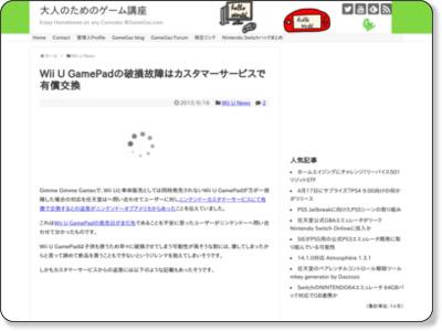 http://gamegaz.com/201209169419/