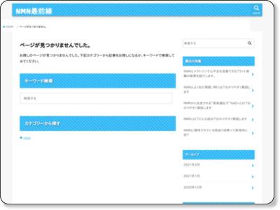http://getgold.jp/p/16721