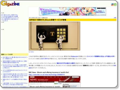 http://gigazine.net/news/20140216-bitcoin-insurance/