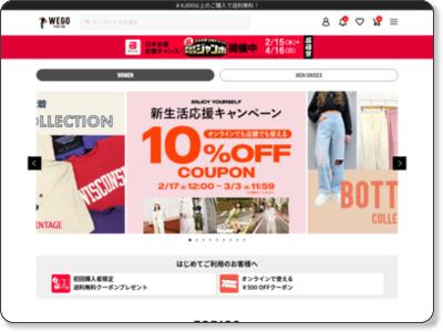 http://gocart.jp/