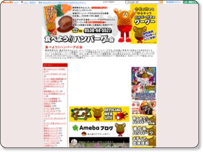 http://googoo.hamazo.tv/e2153352.html