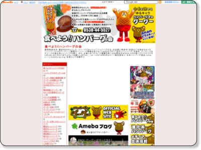 http://googoo.hamazo.tv/e2510259.html