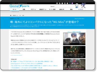 http://gs.inside-games.jp/news/373/37339.html