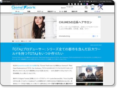 http://gs.inside-games.jp/news/377/37756.html