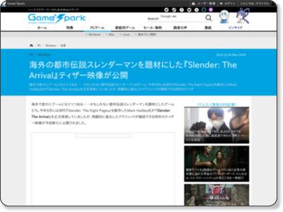 http://gs.inside-games.jp/news/379/37938.html