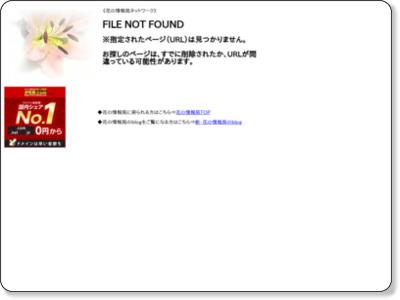 http://hanadaisuki.moo.jp/shikaku/index.html