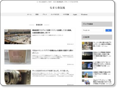http://harutomo-ryu.com/