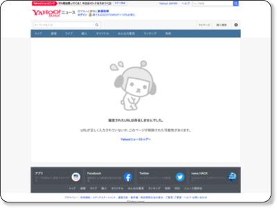 http://headlines.yahoo.co.jp/hl?a=20120803-00000053-impress-inet