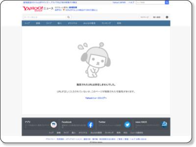 http://headlines.yahoo.co.jp/hl?a=20121104-00000528-san-int