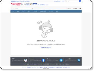 http://headlines.yahoo.co.jp/hl?a=20140221-00000059-it_ebook-sci