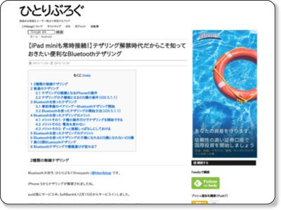 http://hitoriblog.com/?p=13145