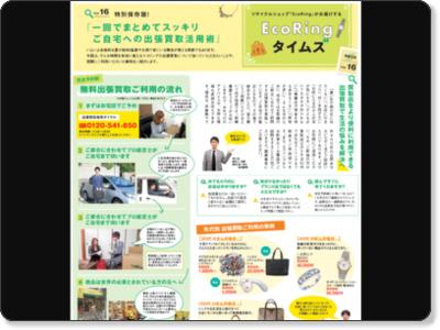 http://img01.citylife-new.com/usr/e/c/o/ecoringtimes/%E7%84%A1%E9%A1%8C_5.png